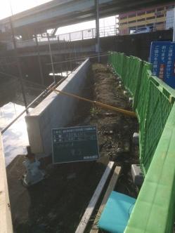 筥松(多の津3丁目)外地区下水道築造工事4