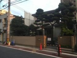 美野島S邸